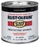 Rust Oleum Gloss (Rustoleum Stops Rust 7779 730 1/2 Pint High Gloss Black Protective Enamel Oil Base Paint)