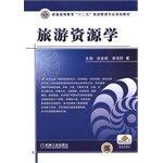 Download Tourism Resources Studies higher education second five planning materials Tourism Management(Chinese Edition) pdf epub
