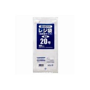 (業務用30セット)ジョインテックス レジ袋(省資源タイプ)No.20 100枚 B720J 生活用品 インテリア 雑貨 文具 オフィス用品 袋類 ビニール袋 14067381 [並行輸入品] B07P1HTSWR