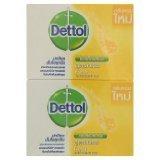 new-dettol-fresh-formula-anti-bacterial-soap-70g-x-4-pcs