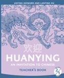Huanying, Howard, 0887277284