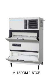 ホシザキ 製氷機 スタックオンタイプ IM-180DM-1-STCR   B07P5CN5TN