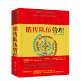 Download Sales Force Management(Chinese Edition) pdf epub