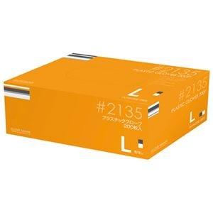 川西工業 プラスチックグローブ #2135 L 粉なし 15箱 B075Z17W1D
