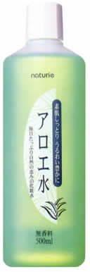 naturie Lotion A