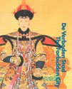 De Verboden Stad: Hofcultuur van de Chinese Keizers (1644-1911) [The Forbidden City : Court Culture of the Chinese Emperors (1644-1911)] (Dutch and English Edition)