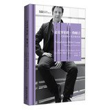 img - for Nahaufnahme Robert Lepage(Chinese Edition) book / textbook / text book
