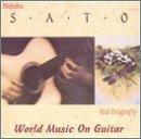 Red Dragonfly -- World Music on Guitar by Shinobu Sato