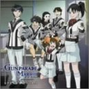 Gunparade March Special V.1