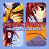 こみっくパーティー ― オリジナル・サウンドトラック