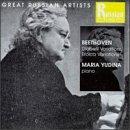 Beethoven: Variations in C Op120