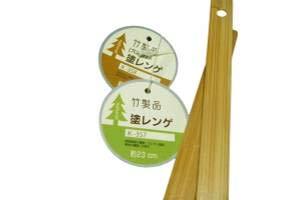 To remove Tofu.2sets.Casserole spoon. Shabu-shabu sukiyaki shabu shabu spoon renge soup spoon.Made of bamboo