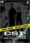 CSI 科学捜査班 コンプリートBOX ? DVD