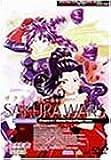 サクラ大戦~轟華絢爛~ 第四話 [DVD]