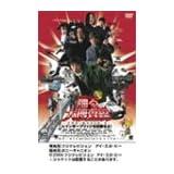 踊る大捜査線 THE MOVIE 2 レインボーブリッジを封鎖せよ! [DVD]