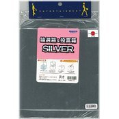 Lottery box and ballot box SILVER (japan import) by Play Avenue