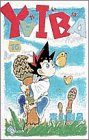 YAIBA (16) (Shonen Sunday Comics) (1992) ISBN: 4091225667 [Japanese Import]