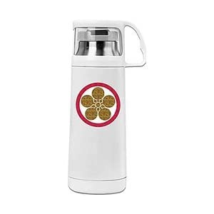 Tenrikyo Church Emblem Cool Thermos Vacuum Insulated Stainless Steel Bottle