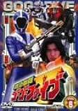 救急戦隊ゴーゴーファイブ Vol.6 [DVD]