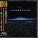 Best of: Kraftwerk