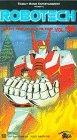 Robotech 18 [VHS]
