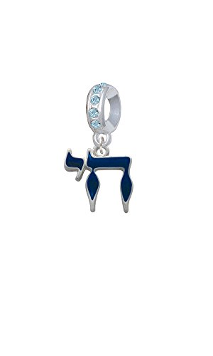 Silvertone Enamel Blue Chai - Hot Blue March Birthday Crystal Charm Bead