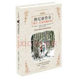 The Chronicles of Narnia: The Lion, the Withch and the Wardrobe (Chinese Edition) pdf epub