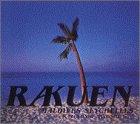 Rakuen-Kazuyoshi Miyoshi Photos (Sharaku Books) (1985) ISBN: 4093941025 [Japanese Import]