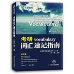 Wen is the latest version of the 2015 education PubMed vocabulary shorthand Guide (color version)(Chinese Edition) pdf