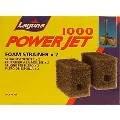 Laguna Foam Strainer for PowerJet 1000/1500 Pumps, 2-Pack