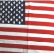 united states bandanna - USA United States of American Flag Bandana Old Glory Bandanna