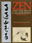 img - for Zen and the Art of Calligraphy: The Essence of Sho book / textbook / text book