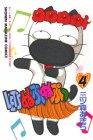 4 Tsu Let's Nupunupu (Shonen Magazine Comics) (1996) ISBN: 406312259X [Japanese Import]