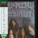 Machine Head (Limited Edition)