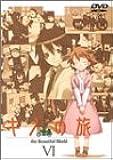 キノの旅 -the Beautiful world- VI [DVD]