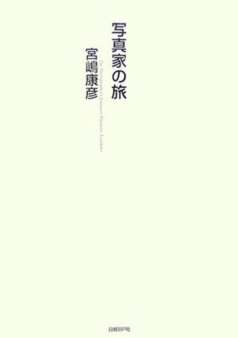 原子インタラクションイタリアのふるさとの山河―前田真三写真集 (1976年)