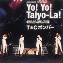 Yo!Yo!Taiyo-La! CONCERT TOUR 2000 むうんさんのダンス天国 [DVD] B00005G3N4
