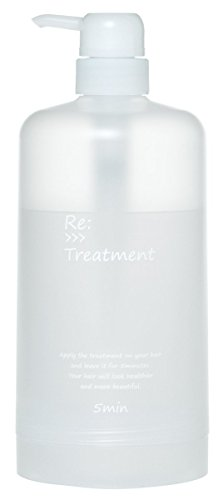 [Adjuvant] Re: Series Treatment Refill dedicated bottle 700g