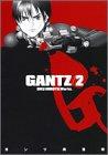 GANTZ 第2巻