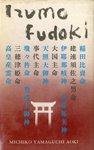 Izumo Fudoki