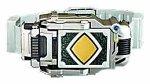 Japan Bandai Kamen Masked Rider Blade DX Garren Belt Buckle MIB