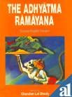 The Adhyatma Ramayana : Concise English Version, Dhody Chandan Lal, 8185880778