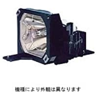 2000hrs 250w Replacement Lamp For Powerlite 7800 7900p