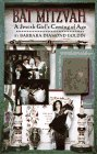 img - for Bat Mitzvah: A Jewish Girl's Coming of Age book / textbook / text book