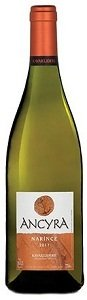 TurkishWine トルコワイン/アンシラ-ナリンジェ 白 B0769CHP9X 750ml/12本.te ANCYRA-NARiNCE ANCYRA-NARiNCE お届けまで7日ほどかかります TurkishWine B0769CHP9X, 人気の:6dce955b --- yogabeach.store