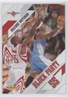 Dikembe Mutombo #50/199 (Basketball Card) 2009-10 Panini - Block Party - Artist Proof #10