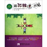 Download Young soul Oxygen Bar Series: with frustration to say goodbye(Chinese Edition) in PDF ePUB Free Online