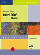 CourseGuide: Microsoft Office Excel 2003-Illustrated ADVANCED