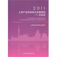 Download 2011 Shanghai Industry and Information Technology Development Report: Development [Paperback](Chinese Edition) pdf epub