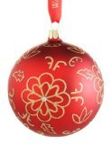(Waterford Holiday Heirlooms Red Flower Burst Glass Ball Ornament)